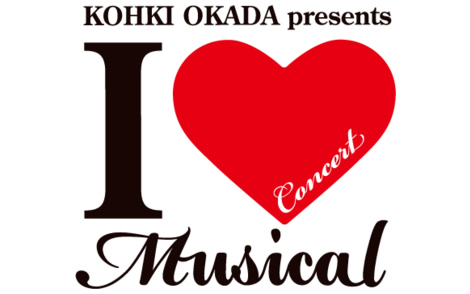 KOHKI OKADA presents I Love Musical